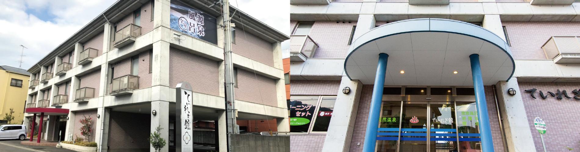 松山IC近く